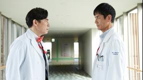 DOCTORS~最強の名医~ 2021新春スペシャル 2021年1月10日放送