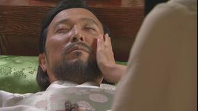 帝王の娘 スベクヒャン 第005話/字幕