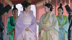 麗姫と始皇帝 -月下の誓い- 第31話/字幕