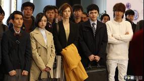 リーガルV -元弁護士・小鳥遊翔子- case7