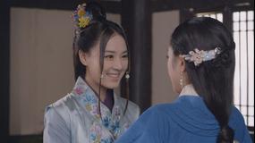 蘭陵王妃 -王と皇帝に愛された女- 第04話/字幕