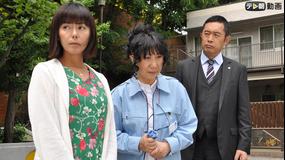 警視庁・捜査一課長 season3 第07話