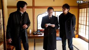 相棒 season11 第12話
