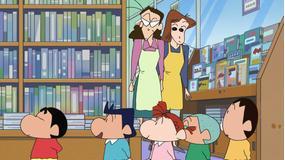 クレヨンしんちゃん 本屋さんをお助けするゾ