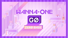Wanna One GO:ZERO…