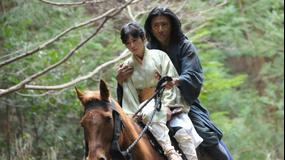 宮本武蔵 テレビ朝日開局55周年記念ドラマスペシャル 第01話