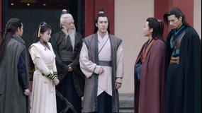 麗姫と始皇帝 -月下の誓い- 第35話/字幕