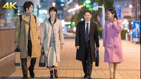 <4K>ドラマSP スイッチ 2020年6月21日放送