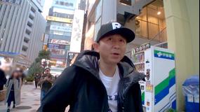 有吉クイズ 有吉弘行(秘)プライベート密着クイズ(2020/01/15放送分)