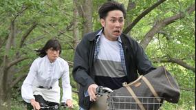 家政夫のミタゾノ(2020)(2020/07/03放送分)第05話
