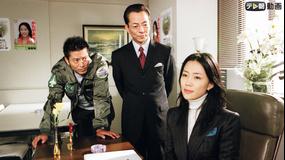 相棒 season3 第02話