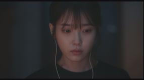 マイ・ディア・ミスター~私のおじさん~ 第04話/字幕