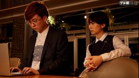 未解決の女 警視庁文書捜査官 第06話