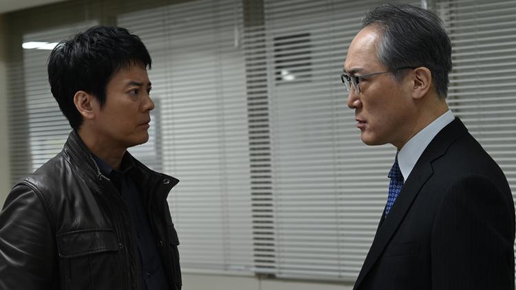 24 JAPAN【放送版】(2020/11/06放送分)第05話