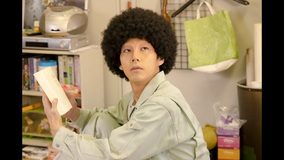 オリジナルドラマ アフロ田中 第05話
