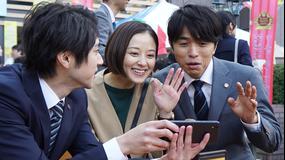 特捜9 season2 第01話