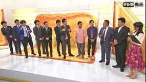 お願い!ランキング -ネタサンド!-(2019年3月21日放送分)