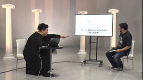 夜の巷を徘徊しない マツコに自慢できる抜け道(2020/10/08放送分)