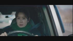 SKYキャッスル~上流階級の妻たち~ 第20話/字幕