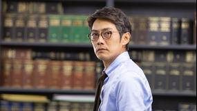 リーガル・ハート~いのちの再建弁護士~ 第01話