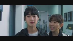 欠点ある恋人たち 第02話/字幕
