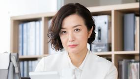 行列の女神~らーめん才遊記~(2020/04/20放送分)第01話