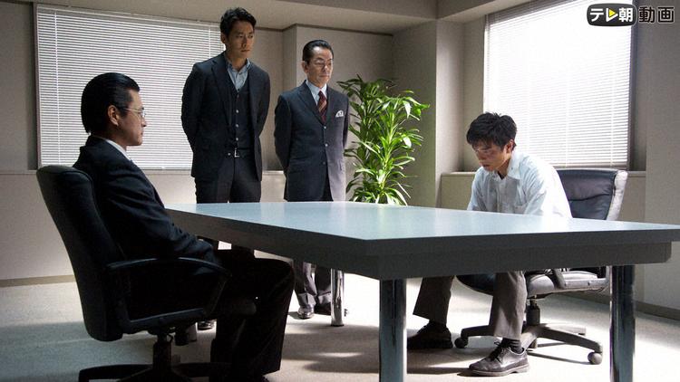 相棒 season14 第12話