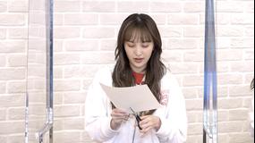 ももクロちゃんと! ももクロちゃんと紙切り(2021/01/15放送分)