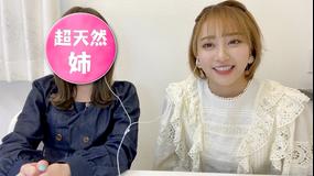 ラストアイドル 「ラスアイ、よろしく!」 2020年5月13日放送