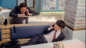 「大叔的愛」(香港版「おっさんずラブ」) 第05話/字幕