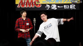 べしゃり暮らし(2019/08/10放送分)第03話