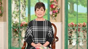 徹子の部屋 <今陽子>認知症の母93歳を介護中に緊急手術!(2020/10/14放送分)