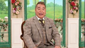 """徹子の部屋 <出川哲朗>大人気!""""愛され芸人""""になり人生が激変(2020/11/09放送分)"""