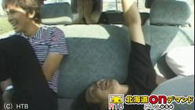 水曜どうでしょうClassic シェフ大泉・夏野菜スペシャル 第02話