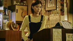 コタキ兄弟と四苦八苦(2020/02/08放送分)第05話