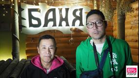 東野・岡村の旅猿14 -プライベートでごめんなさい… 第10話
