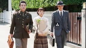 ドラマスペシャル『二つの祖国』 前篇