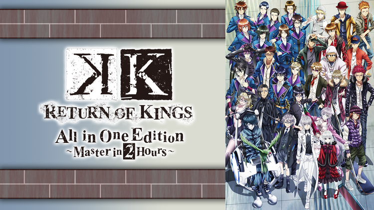 K RETURN OF KINGS All in One Edition -Master in 2Hours-
