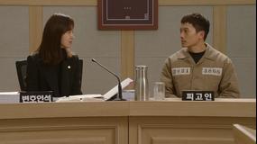 被告人 第09話/字幕