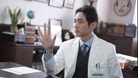 病院の治しかた~ドクター有原の挑戦~(2020/02/03放送分)第03話