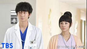 コウノドリ(2017) 第11話(最終話)