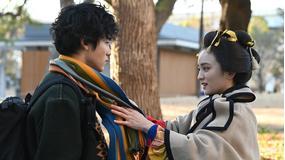 江戸モアゼル~令和で恋、いたしんす。~(2021/03/04放送分)第09話