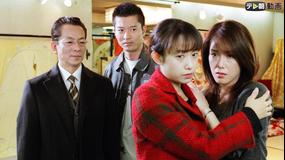 相棒 season3 第09話