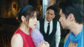 おしゃ家ソムリエおしゃ子!(2020/08/19放送分)第06話