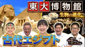 サンドウィッチマン&芦田愛菜の博士ちゃん 2021年9月18日放送