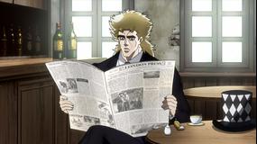 ジョジョの奇妙な冒険 第09話