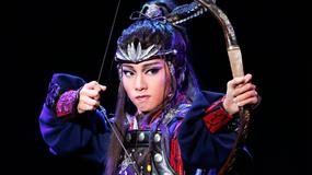 【宝塚歌劇】阿弖流為-ATERUI-('17年星組・ドラマシティ)