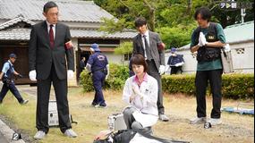 科捜研の女 season19 第11話