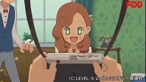 レイトン ミステリー探偵社 -カトリーのナゾトキファイル- #041【FOD】