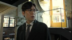 推理の女王2 -恋の捜査線に進展アリ?!- 第20話/字幕